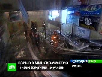 """Последствия взрыва в минском метро. Кадр телеканала """"НТВ"""", переданный ©AFP"""