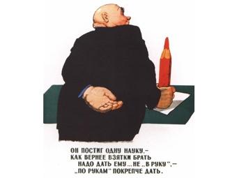 Советский плакат. Изображение с сайта my-ussr.ru