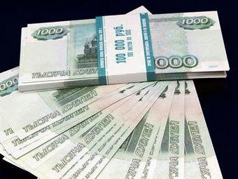Сувенирные деньги. Фото с сайта nastyarai.ru