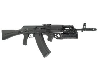 АК-74М. Фото с сайта izhmash.ru