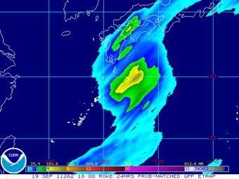 """Тайфун """"Роке"""". Графика с сайта NOAA"""