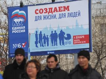Фото РИА Новости, Артем Житенев