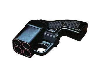 Травматический пистолет Оса. Фото с сайта guns.ru