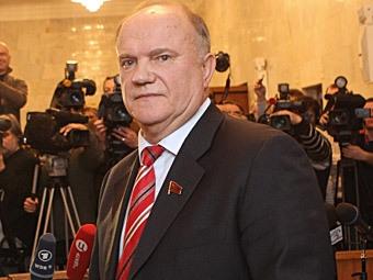 Геннадий Зюганов. Фото РИА Новости, Владимир Федоренко